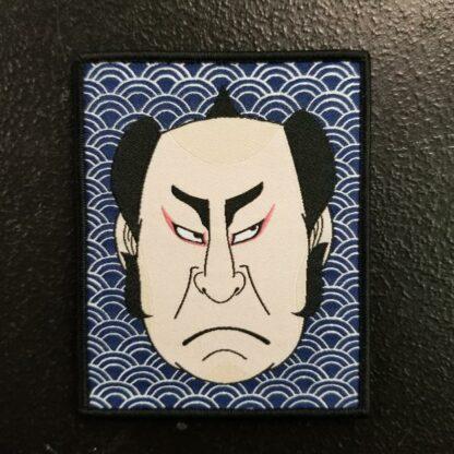 Grumpy Samurai Patch